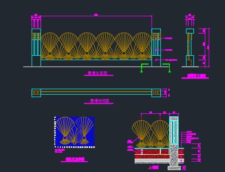 护栏、休息平台设计详图