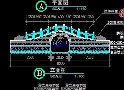 单拱石桥景观桥施工图纸