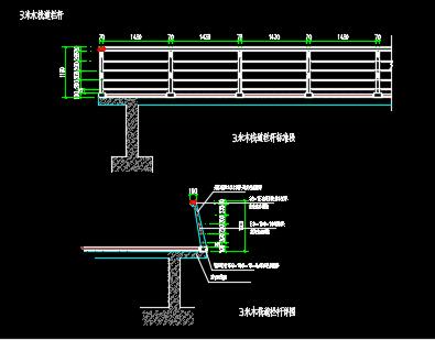 钢木结合栈道扶手节点图