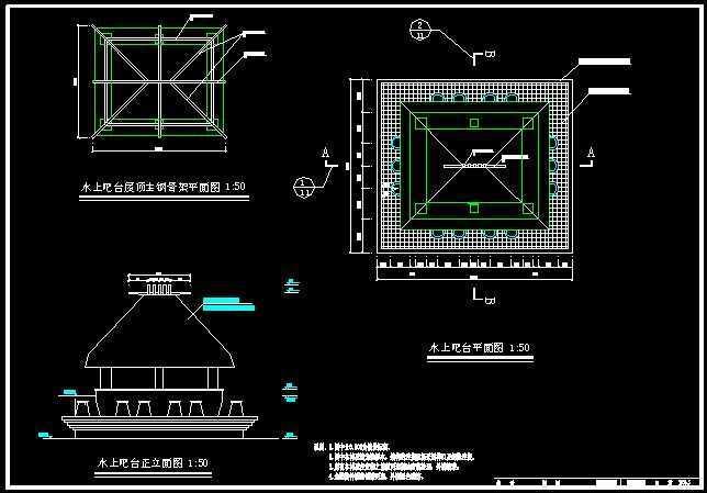 水上吧台大样设计图免费下载 - 园林建筑及相关