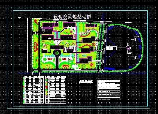 敬老院绿地规划总平面图免费下载 - 园林建筑及相关