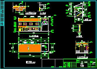 二层砖混结构厕所垃圾站及环卫所办公用房设计图纸