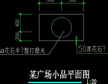 球形广场小品详细施工图