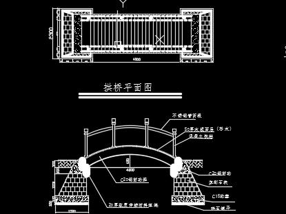 园林拱桥设计详图
