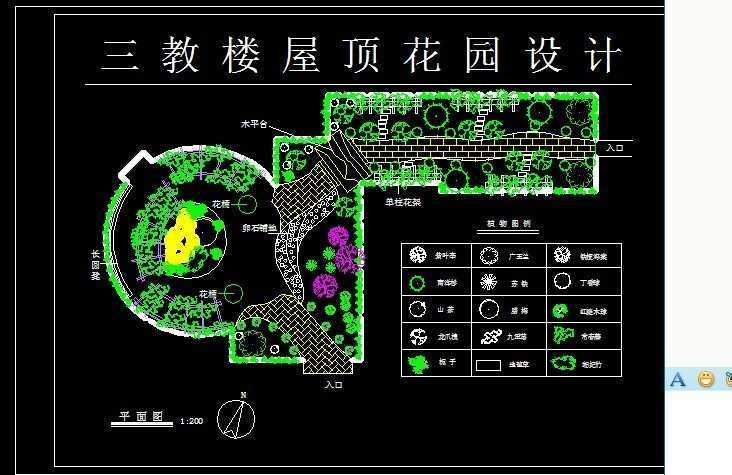 校园屋顶花园设计平面图