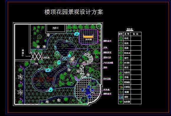 楼顶花园景观设计平面图