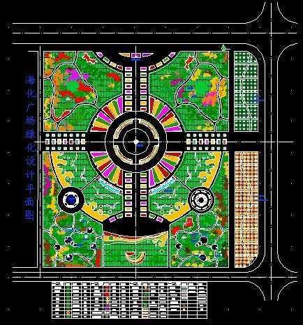 海化广场绿化设计