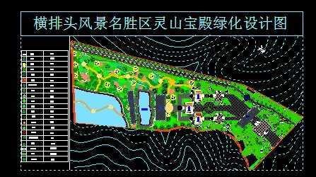 某风景名胜区绿化设计图免费下载 - 园林绿化及施工