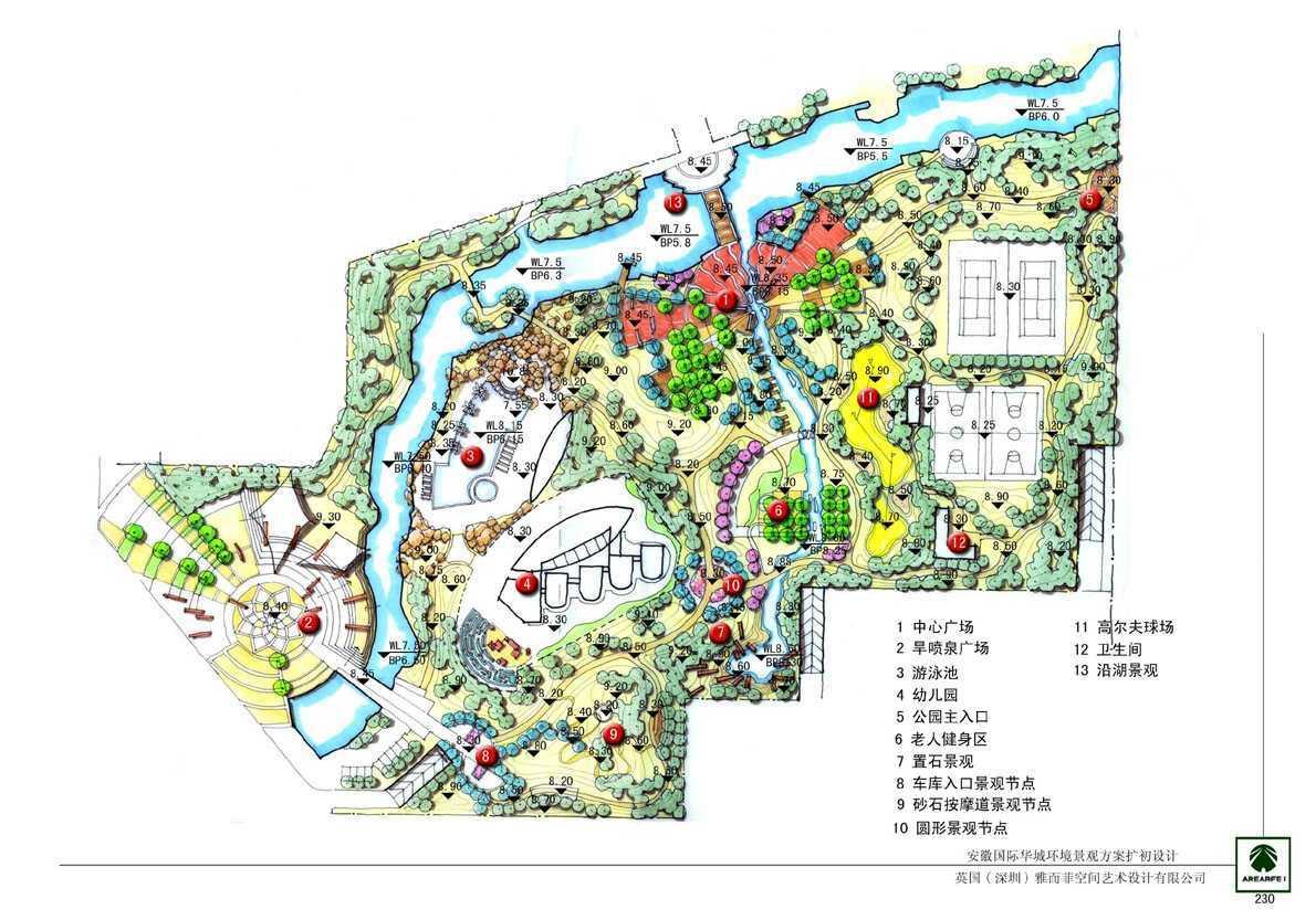 中央公园设计手绘图免费下载 - 园林绿化及施工