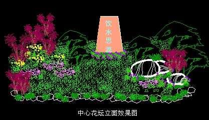 某庭院花坛绿化设计图图片