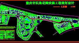 住宅安居工程规划设计图