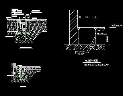 集地水沟设计图纸免费下载 - 园林水电及相关 - 土木
