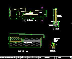 水池设计节点详图