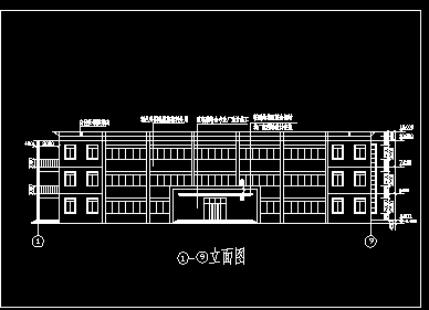 三层框架结构办公楼清单计价实例(工程量计算、清单、图纸)