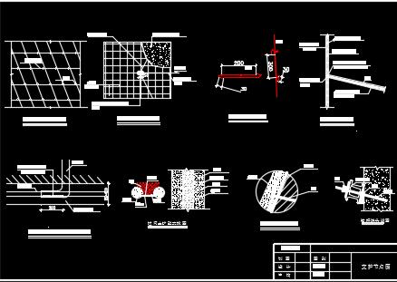 住宅楼基坑支护工程投标报价实例(含图纸、施工方案)