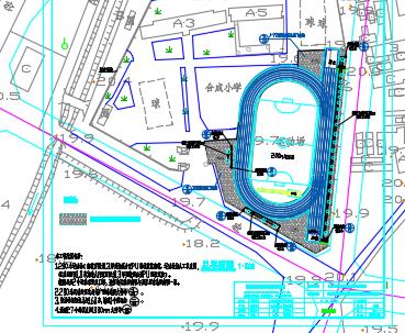 小学运动场改造工程预算书(附施工图纸)
