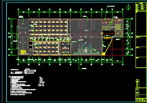 办公楼装修改造工程预算书(附图纸)