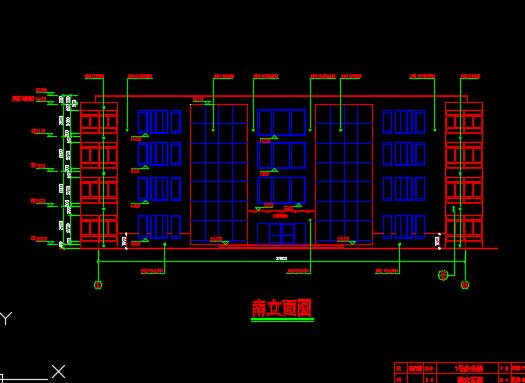 办公楼工程实例(含图纸、实例剖析、清单定额)