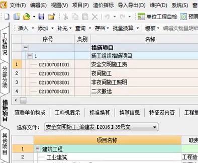 GBQ4.0营改增视频教程