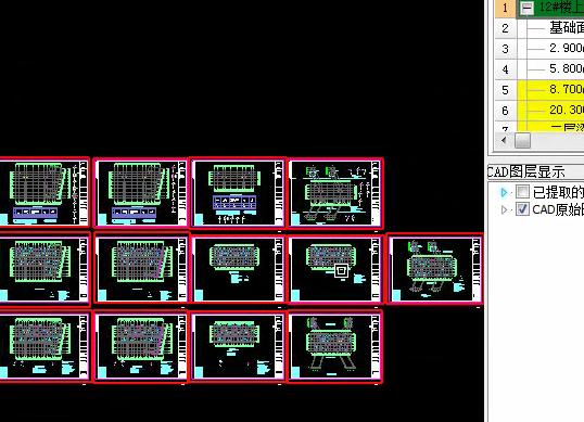 GCL2013CAD导图视频教程