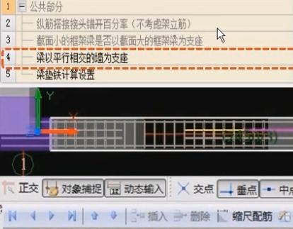 广联达钢筋算量GGJ2013中级实战视频教程