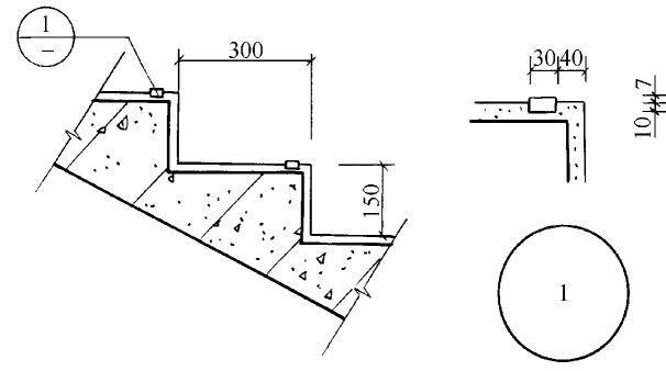 (四)楼梯详图的画法   1.楼梯平面图的画法   (1)根据楼梯间的开间和进深尺寸,画出定位轴线,画出墙体轮廓   (三)楼梯节点详图   楼梯节点详图主要表达楼梯栏杆、踏步、扶手的做法