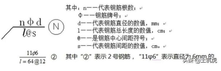 QQ截图20200810151005.png