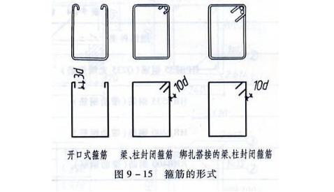 QQ图片20170603152557.png