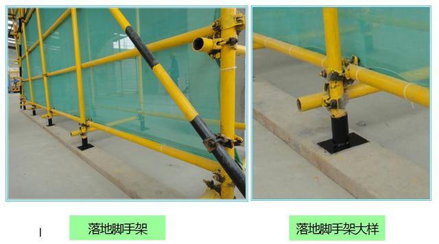 外脚手架连墙件规范_外脚手架及外架防护棚最详细的讲解 - 结构设计知识