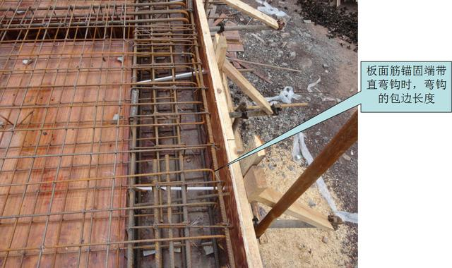 悬挑阳台钢筋结构图