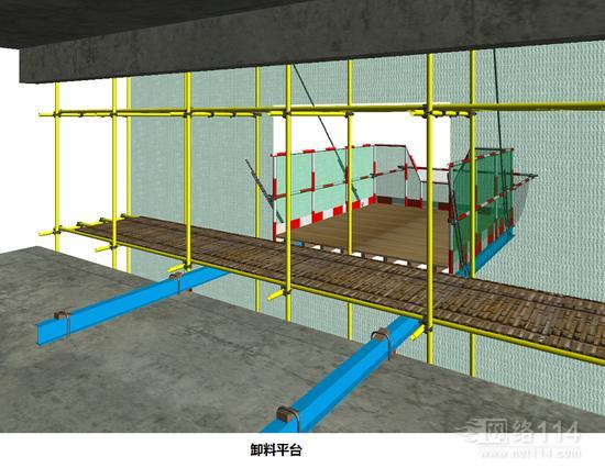 卸料平台施工方案