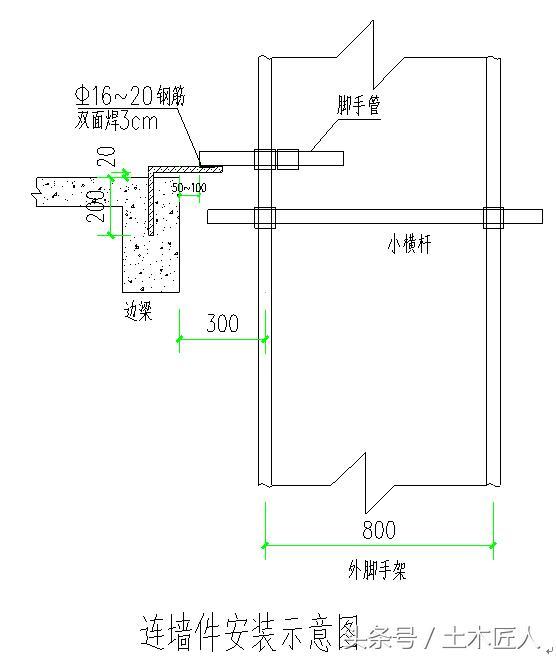 电路 电路图 电子 户型 户型图 平面图 原理图 556_659