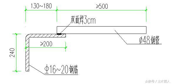 电路 电路图 电子 户型 户型图 平面图 原理图 585_285