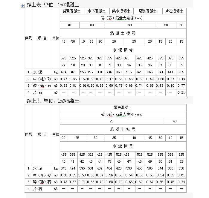 QQ截图20201010093303.png