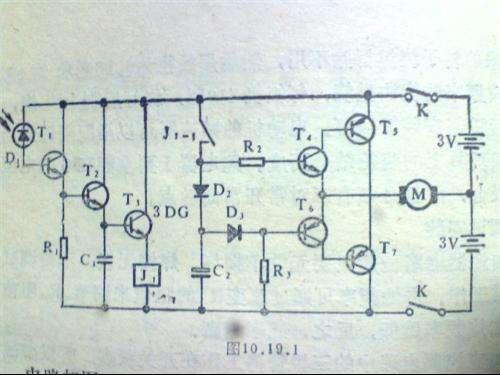 例如电视机的行输出电路的行逆程脉冲就用于色解码电路,行输出电路与