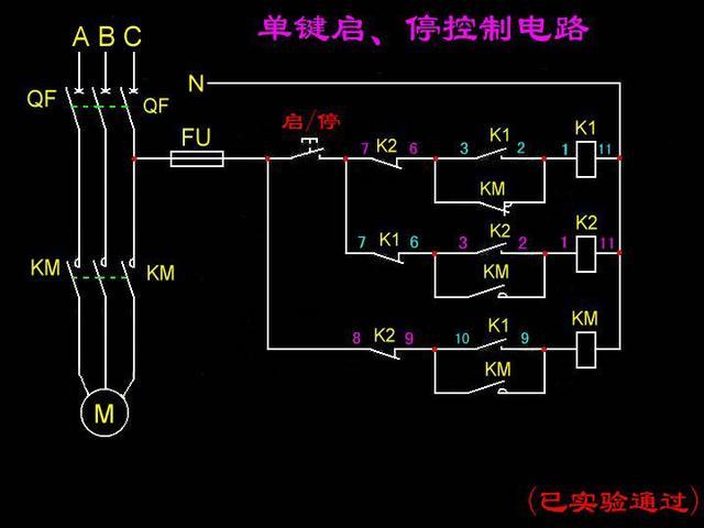 一个按钮控制电动机启停原理及电路图详解