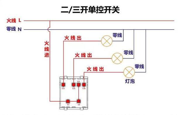 电路 电路图 电子 原理图 640_396