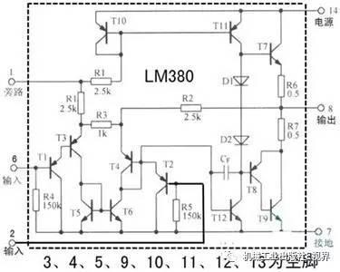 然后从8脚输出放大的音频信号,再送入扬声器使之发声.