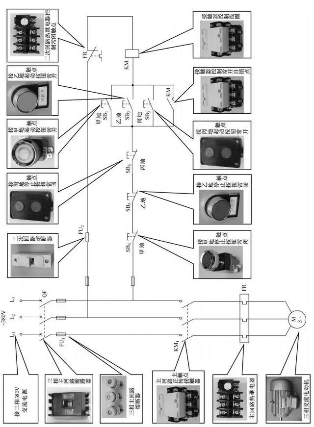 电工常见电路接线图10例