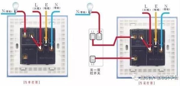 一开带插座---单控接线法-----双控接线法