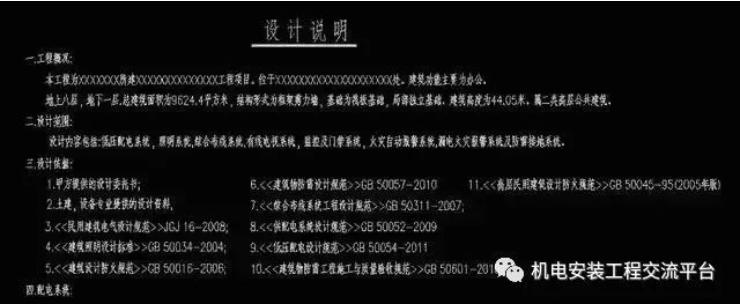 QQ截图20200724141636.png