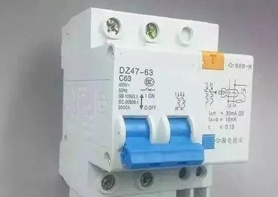 空气开关、漏保、过压欠压保护器的区别是什么?