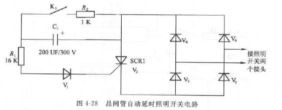晶闸管照明开关电路及工作原理是什么?