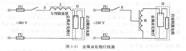 平板灯接线安装步骤图