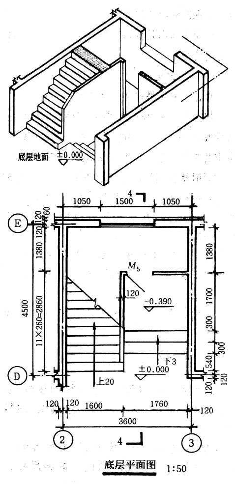 楼梯二层平面图
