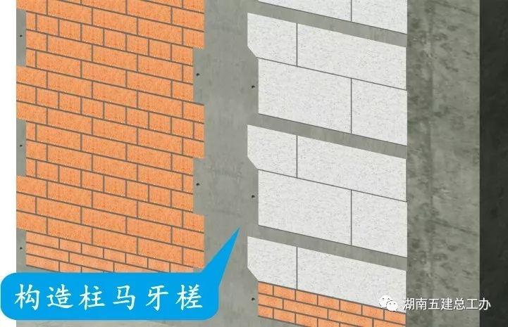 教你填充墙裂缝的防治方法(图文解析)