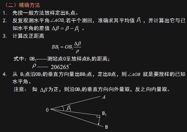 7.jpg