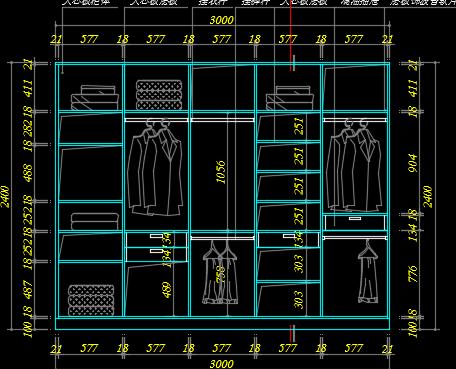主卧衣柜设计详图
