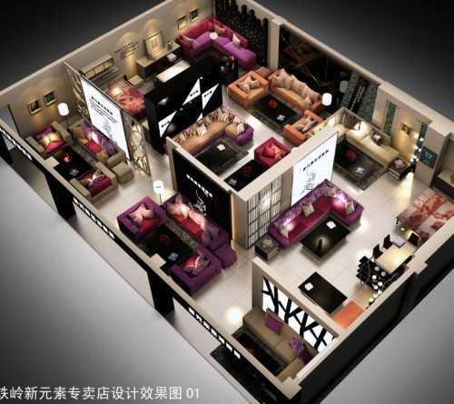 沙发专卖店设计图(含效果图)