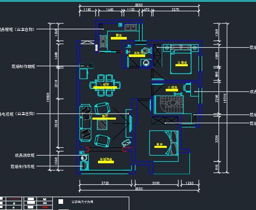 92平米三房两厅住宅装修施工图纸